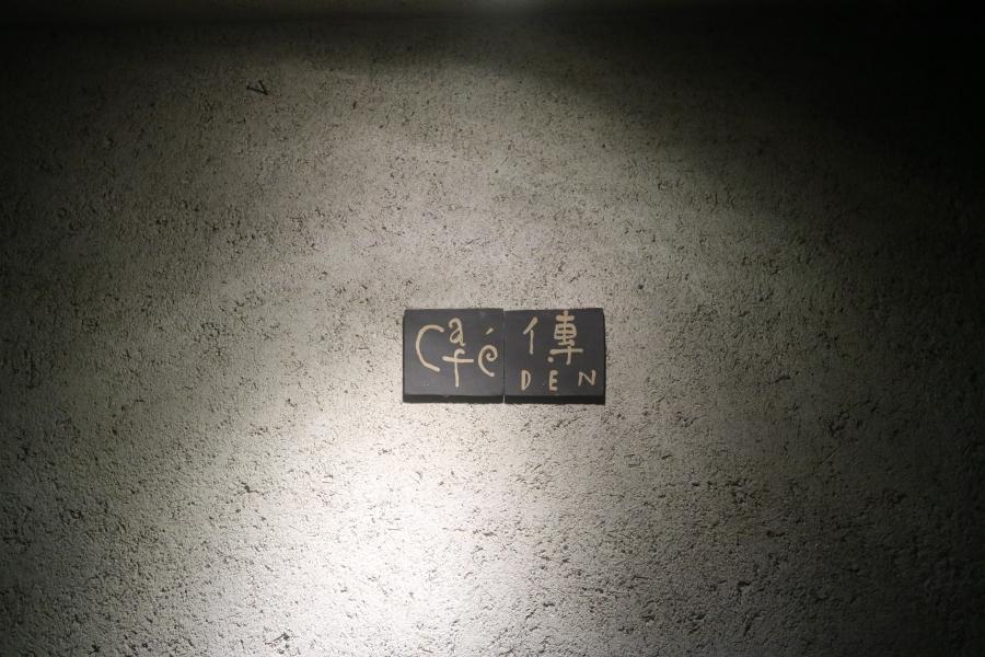 IMG_7286
